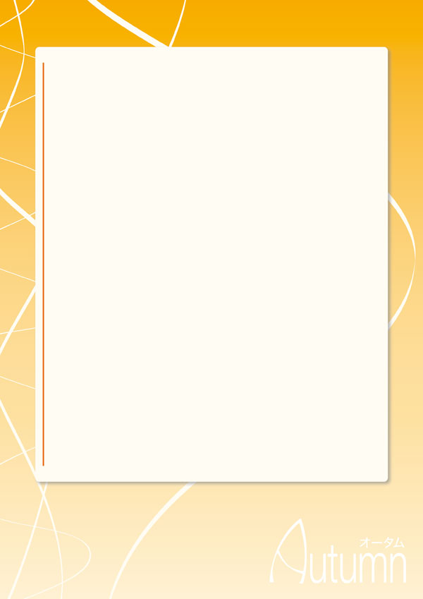 autumn letterhead stationery